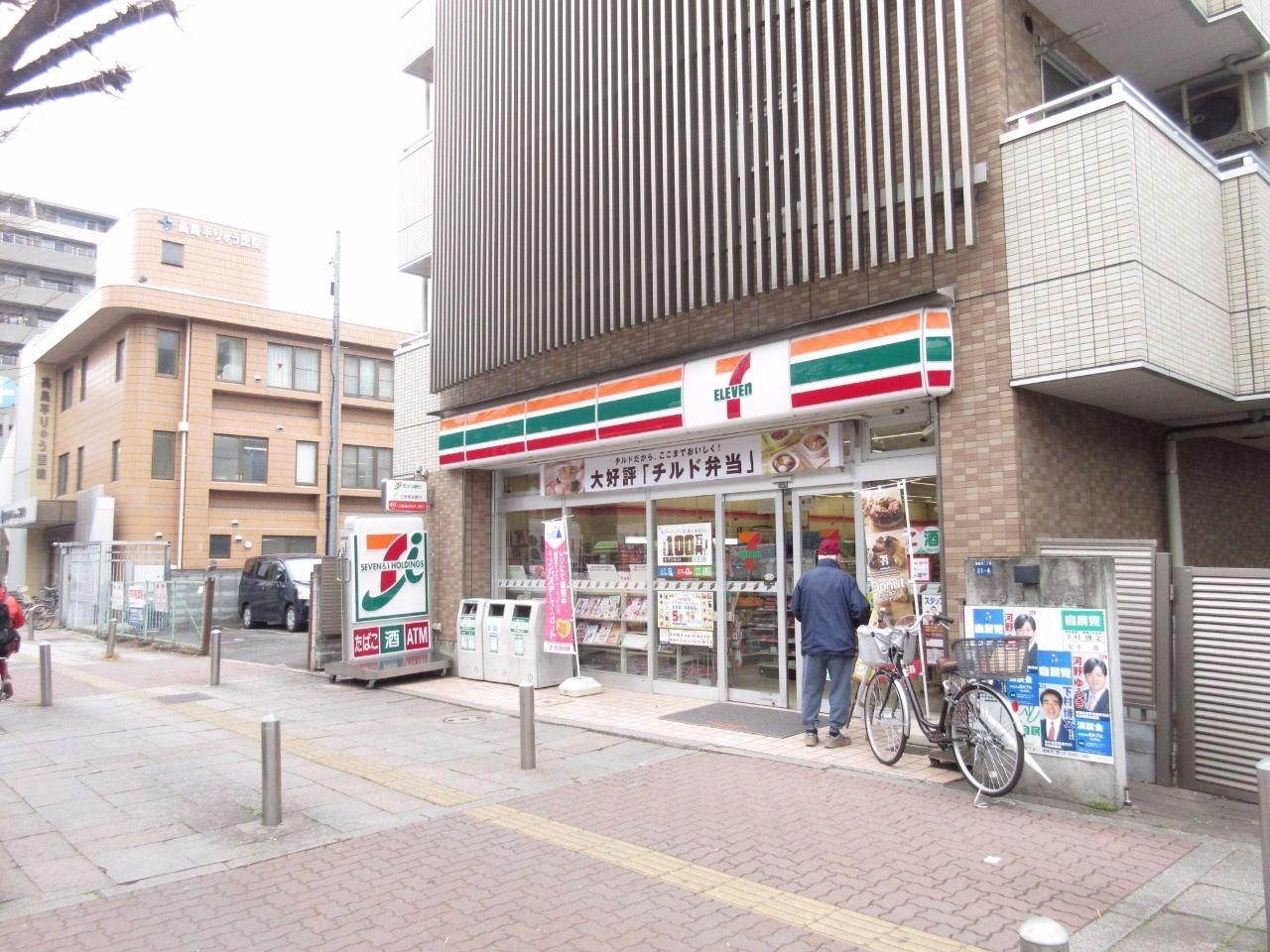 『セブンイレブン高島平2丁目店』