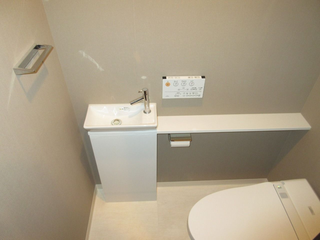 これがあるトイレはなかなか見当たりません