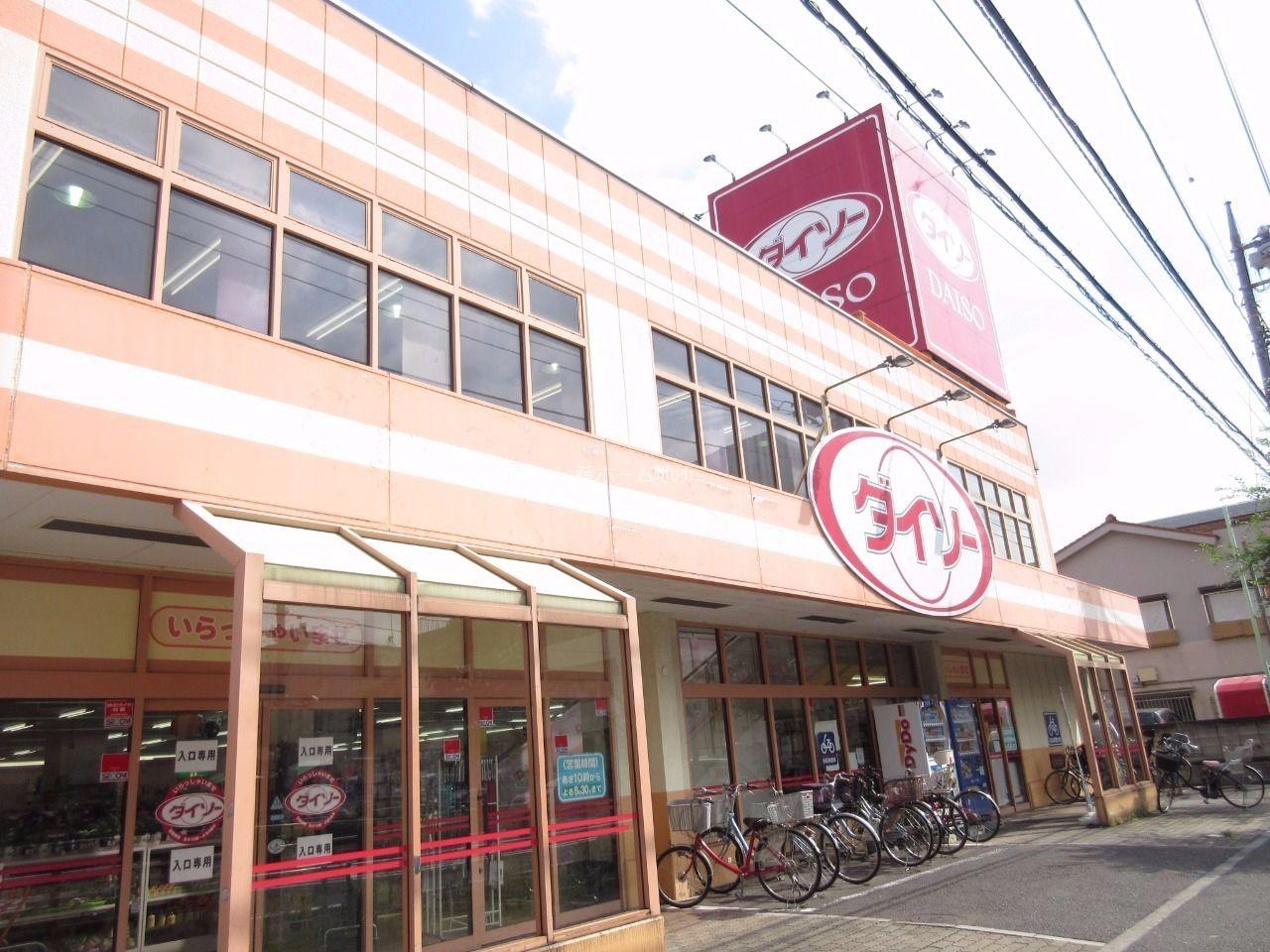 ダイソーまで徒歩7分(550m)
