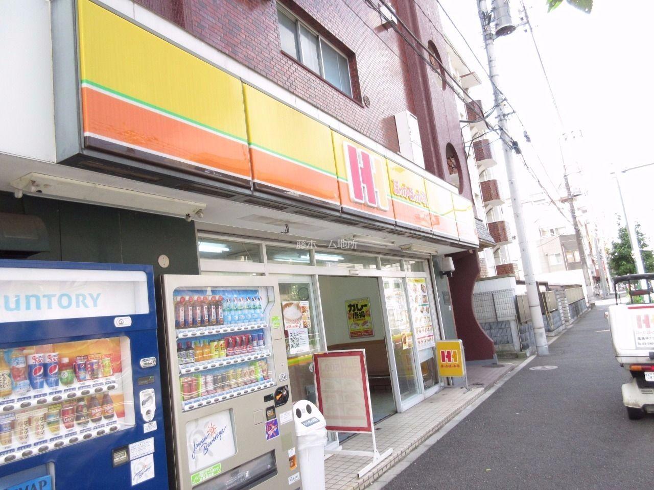 ほっかほっか亭高島平7丁目店まで徒歩4分(350m)