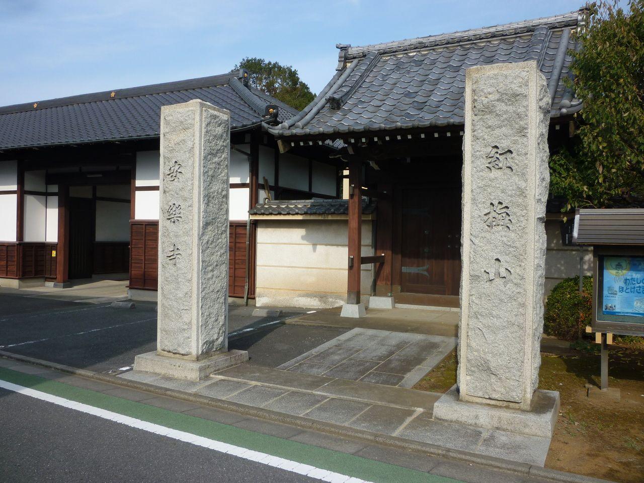 板橋区徳丸にある「安楽寺」って知ってる?
