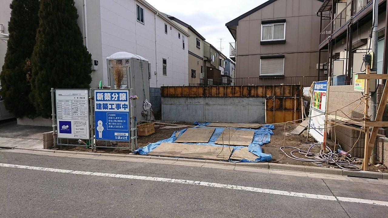 みなさまこんにちは。都営三田線『新高島平駅』より徒歩10分の新築建売住宅をご紹介させていただきます。