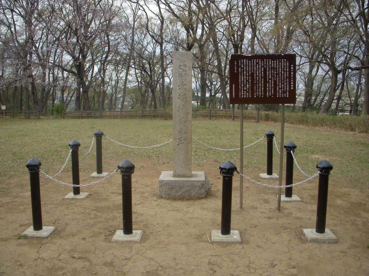 板橋区赤塚にある「赤塚城跡」って知ってる?