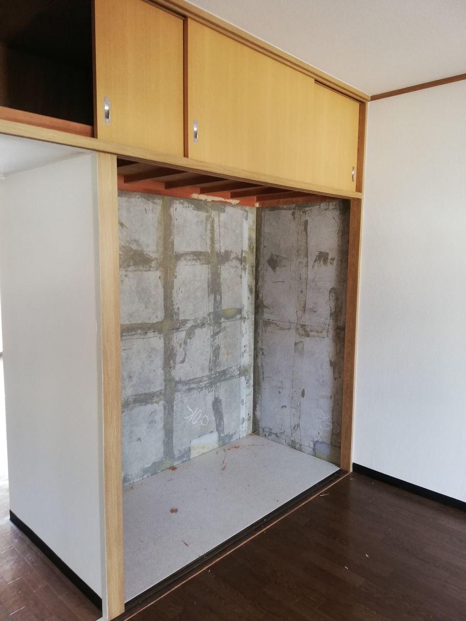 高島平で新たな部屋作り~緊急報告~
