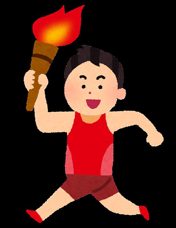 東京2020パラリンピックの聖火リレーの募集が始まる!