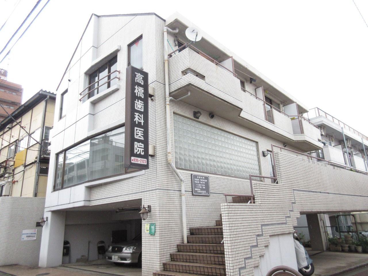 みなさまこんにちは。  板橋区西台の賃貸マンション【高橋デンタルビル305号室】を藤ホーム地所株式会社の遠藤がご紹介いたします。