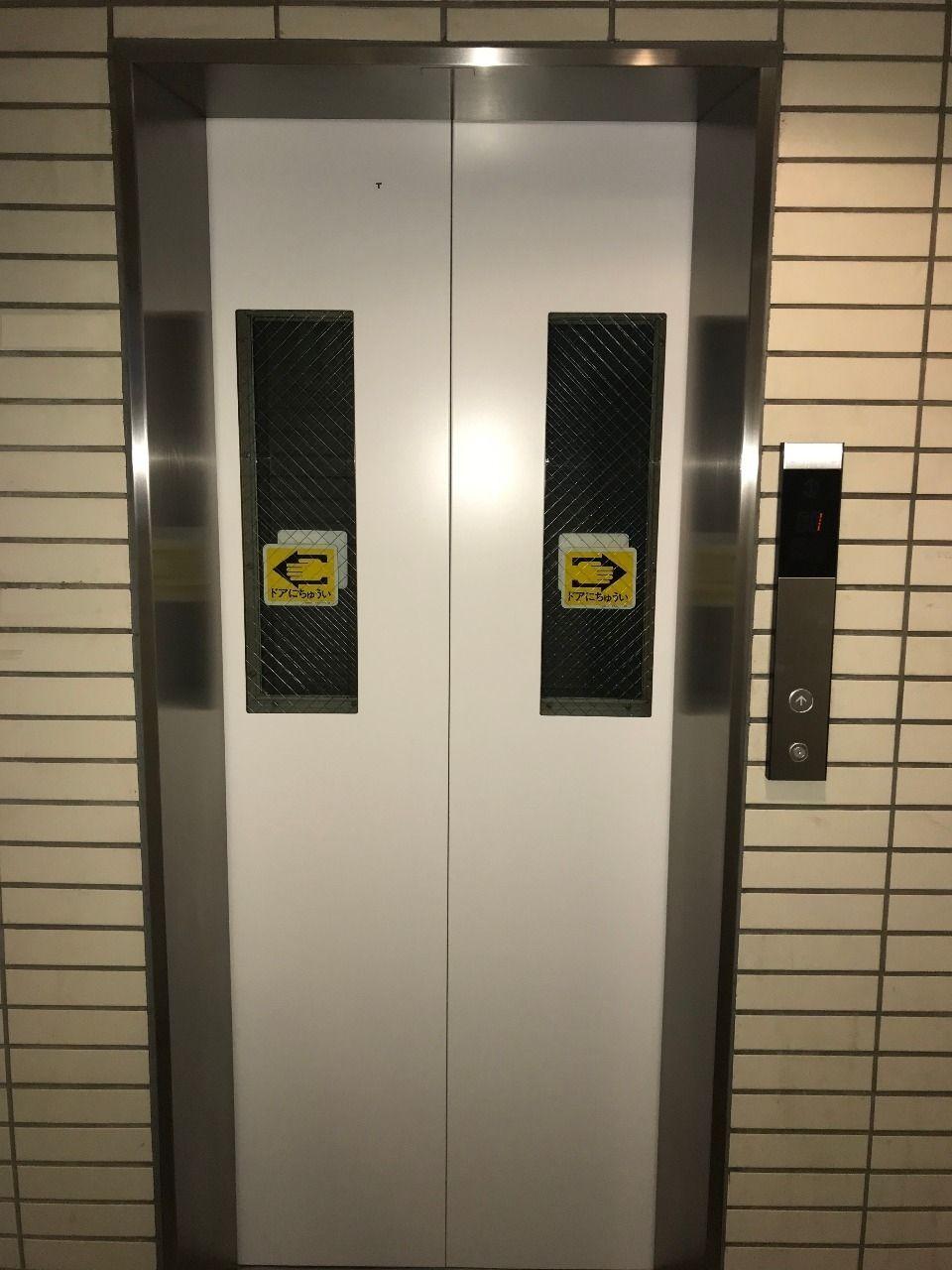 《藤ホーム地所赤塚店のある賃貸マンション》エレベーターが新しくなりました!